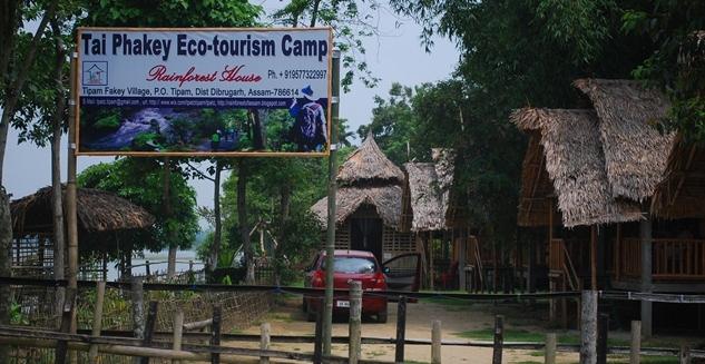 Tai Phake Eco-tourism Camp, Tipam, Assam
