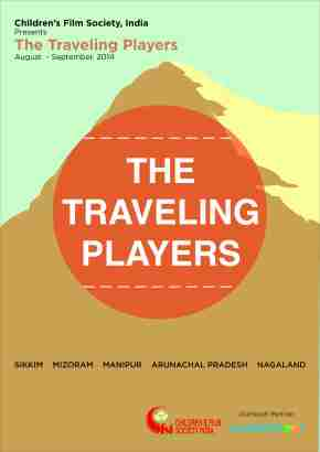 Press Release: The Traveling Players