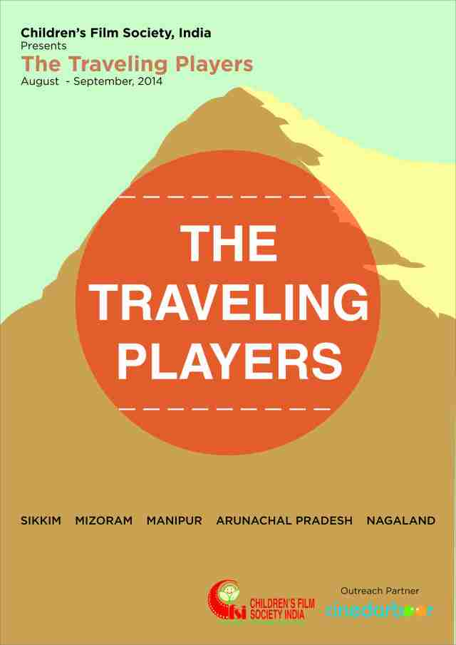 The Traveling Players poster