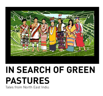 Greener Pastures Blog Logo | Northeast India